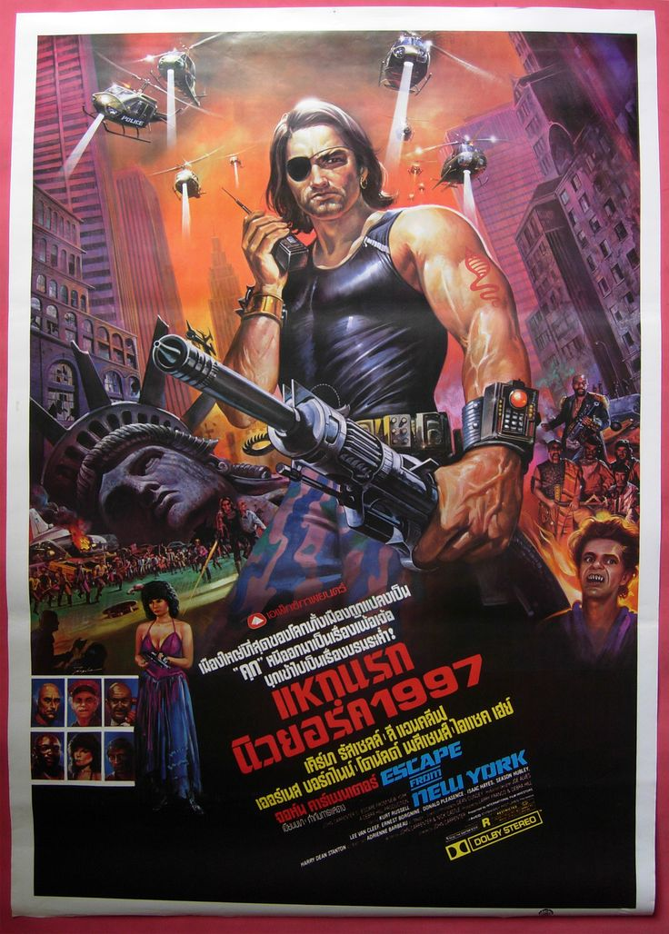 Escape From New York Film Poster