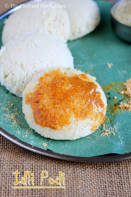 Idli Milagai podi | Spicy Chutney powder - Gluten Free, Vegan