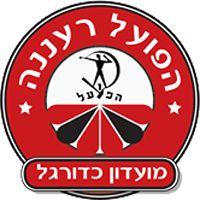 Hapoel Ra'anana FC - Israel - עמותת הפועל רעננה מחלקת כדורגל - Club Profile, Club History, Club Badge, Results, Fixtures, Historical Logos, Statistics