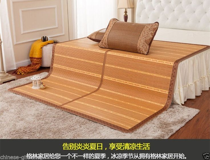 Great Gift For Your Love Chinese Bamboo Bed Mattress Floor Mat Queen Size Summer
