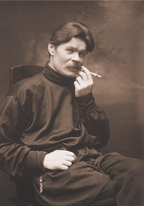 Goldensky, Elias   American (b. Russia, 1867-1943)    DESCRIPTIVE TITLE: Maxim Gorki [Aleksei Maksimovich Peshkov]