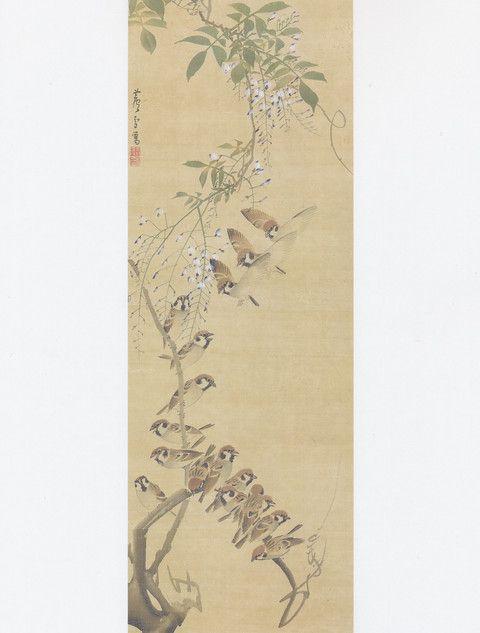 長沢蘆雪 Rosetu Nagasawa『藤に群雀図』