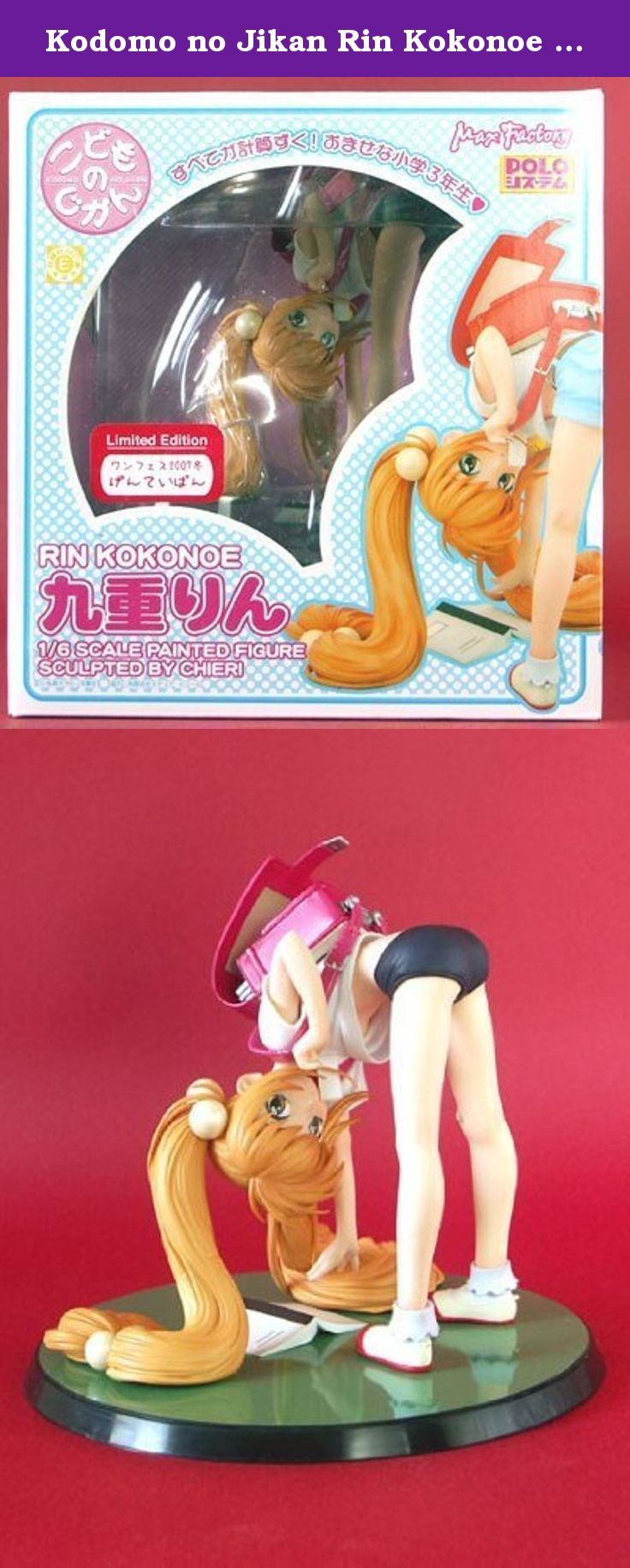 Kodomo no Jikan Rin Kokonoe gym clothes WF limited ver. Complete Figure (Wonder Festival 2007 Winter only). It's shipped off from Japan.
