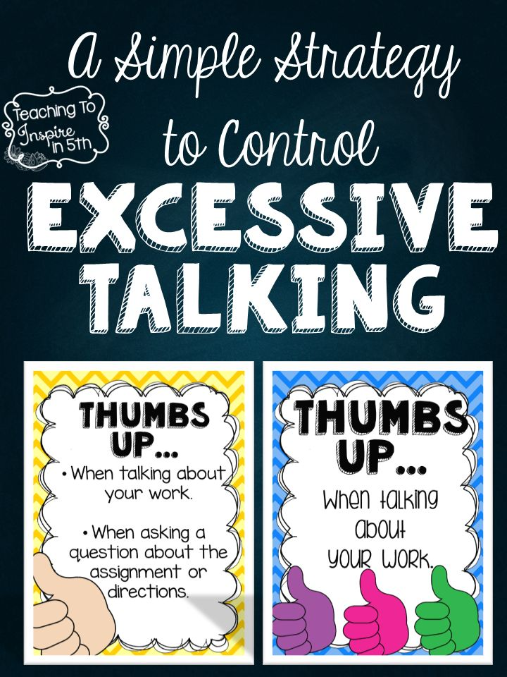Check out this blog post for a simple strategy for controlling excessive talking in the classroom. Freebie posters included.