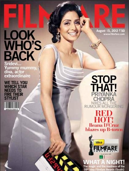 Sridevi on The Cover of Filmfare Magazine India August 2012. | Bollywood Cleavage