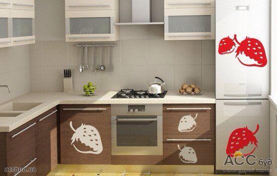 Наклейки клубнички на фассад для кухни