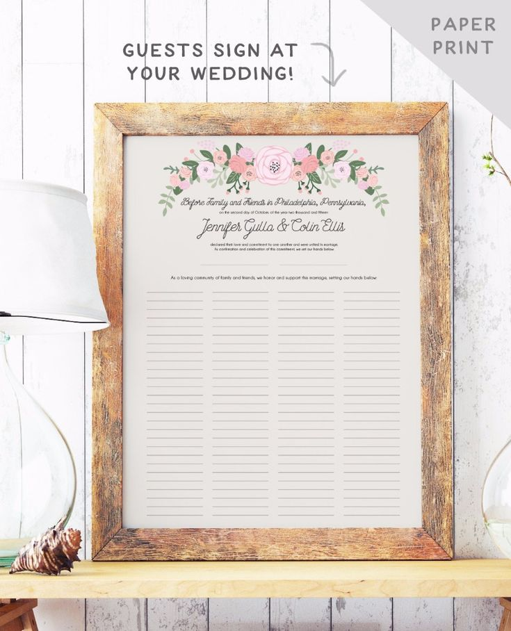 Custom Quaker marriage certificate with guest signature spots
