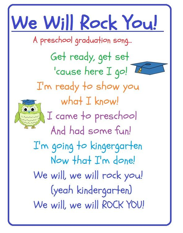 Best  Preschool Graduation Songs Ideas On   Pre K