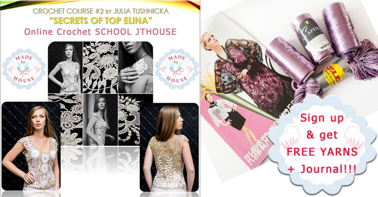 """JTHOUSE CROCHET SCHOOL prepared something SPECIAL for you!!!  Crochet course """"Secrets of Top Elina"""" with SUPER OFFER!!!  Don't miss this incredible opportunity to create your own gorgeous Top """"Elina"""" from amazing Italian Viscose!  This will be very exciting and interesting creative work. *** So, start learning TODAY and GET INCREDIBLE CROCHET GIFTS  >>> KIT of Yarns for making Top """"Elina"""" (400 grams) + Crochet hook in size 1.75 mm + FREE SHIPPING!!!"""