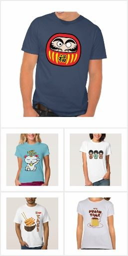 Kawaii Japanese Pop Culture Stuff Tees