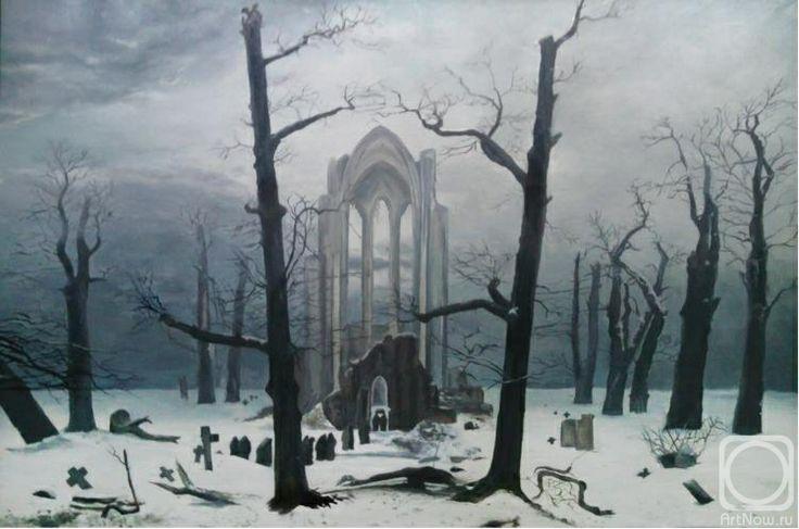 "Каспар Давид Фридрих. ""Монастырское кладбище"". 1819"