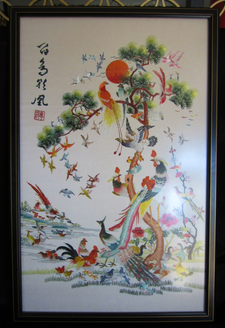 Vintage Japanese Silk Embroidery Framed Gorgeous Birds