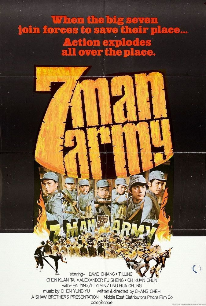 7 man army movie