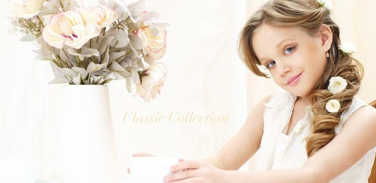 Gulliver Classic Collection