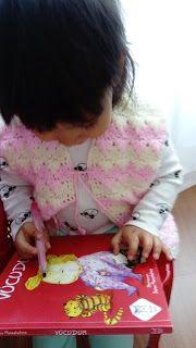 çocuk kitapları, aktiviteler, oyunlar, hayaller...: VÜCUDUM