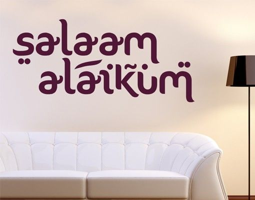 Salaam Alaikum (#Islamic #greeting) in Latin script with an #Arabic touch