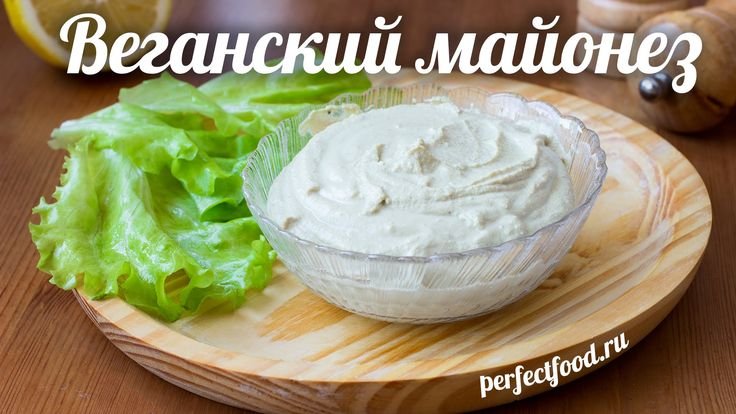 Vegan tofu mayonnaise recipe
