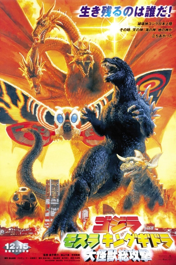 "Poster for ""Godzilla Mothra King Ghidorah: Giant Monsters All Out Attack"""