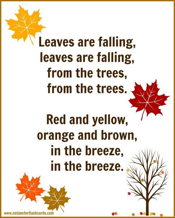 Fall Song For Preschool with FREE Printable Lyrics