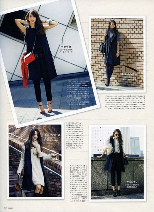 #Beautiful Alexa for Ginger Magazine / #Japan