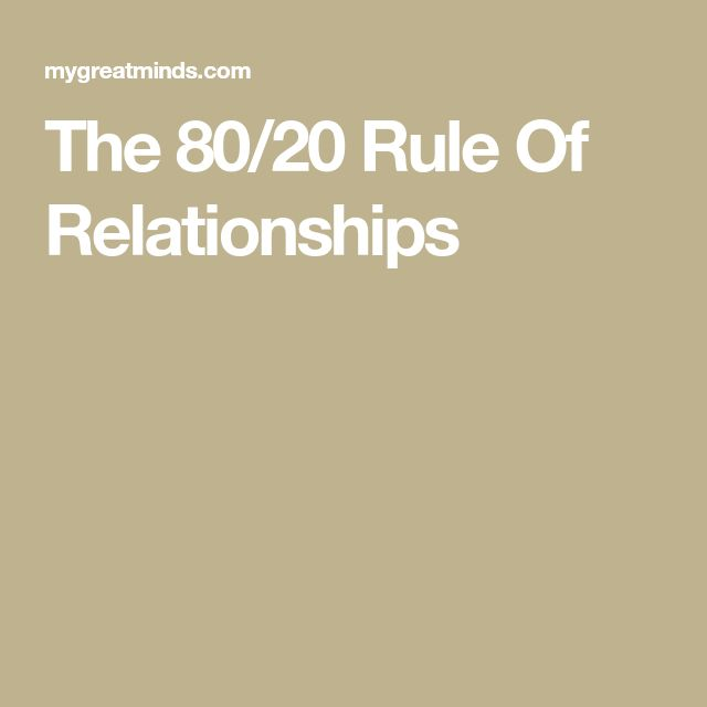 The 80/20 Rule Of Relationships