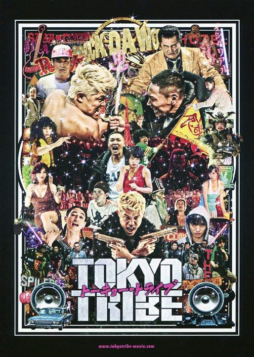 Tokyo Tribe Japan, 2014 Director: Sion Sono Starring: Akihiro Kitamura, Hitomi Katayama, Ryohei Suzuki, Kokone Sasaki, Shota Sometani, Denden, Riki Takeuchi, Shoko Nakagawa, Yui Ichikawa