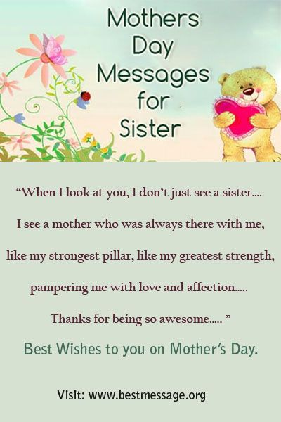 Happy Mothers Day Wishes Messages for Sister Happy
