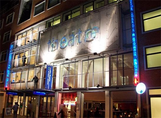 "Soho Theatre frontage. ""The building in Dean Street opened in 2000, with a 140 seat auditorium and an 85/100 seat studio plus a small performance bar overlooking the street and Soho Theatre Bar, which occupies the ground and lower ground floors."" Doncha know."