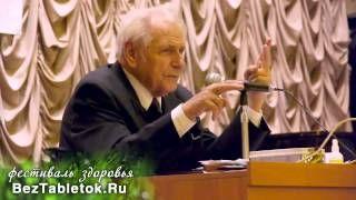 Неумывакин И.П. — Видео  Бесплатное снотворное - И.П. Неумывакин