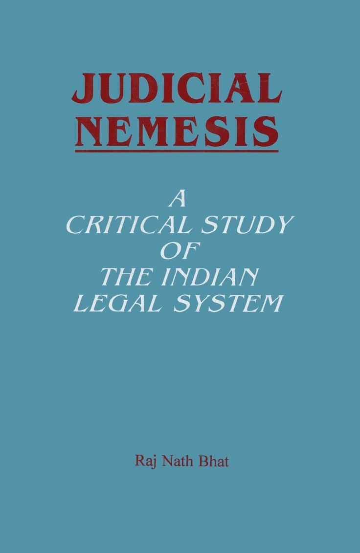 Judicial Nemesis A Critical Study of the Indian Legal System [Paperback] [Jan]