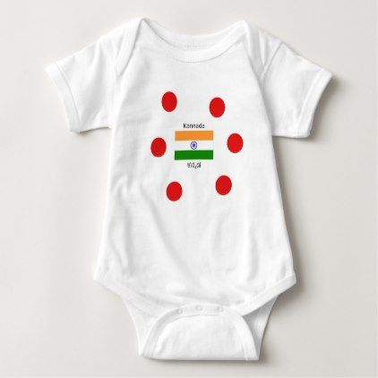 #Kannada Language And Indian Flag Design Baby Bodysuit - #country gifts style diy gift ideas
