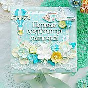 Магазин мастера ScrapSibir: подарки для новорожденных, фотоальбомы, вышивка, открытки к новому году, детские открытки