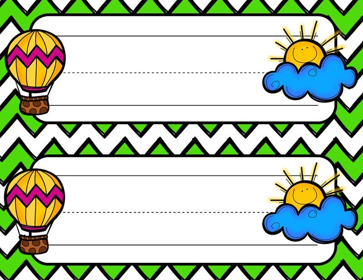 Soaring to Great Expectations is a classroom theme filled with hot air balloons, sunshine, and even some clouds.  In this product, you receive 10 different colored chevron desk name plates. Each features a hot air balloon and a sunshine. These are perfect for showing a child how their name should look.