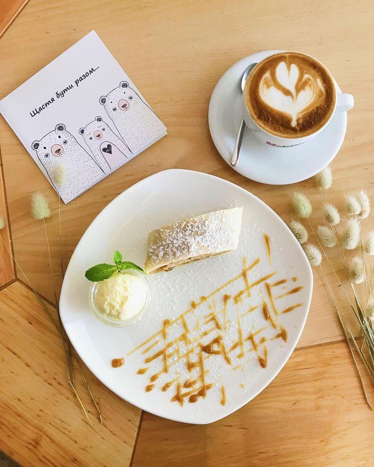Цветочное кафе «Ботаника»