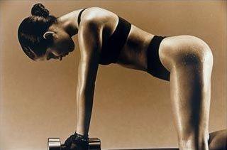 Votre corps: La meilleure machine d'exercice...!!! | Garcinia Cambogia en France