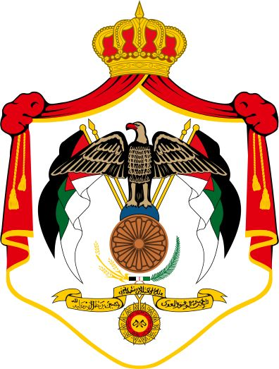 Coat of arms of Jordan - Jordan - Wikipedia, the free encyclopedia