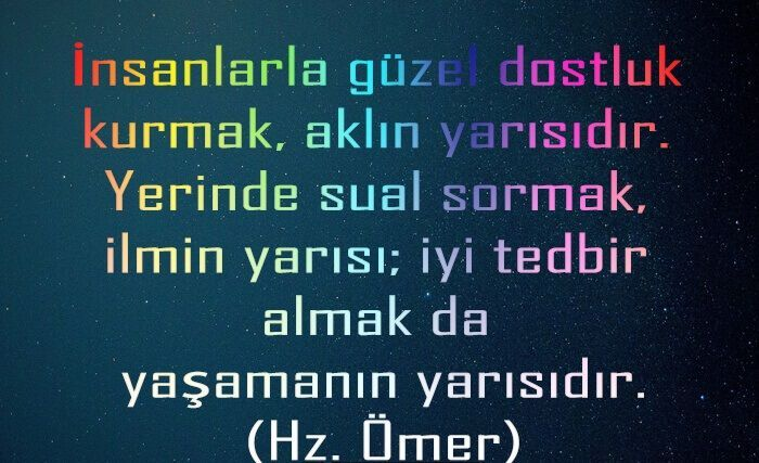 Hzebubekir Hzomer Hzosman Hzali Sozler Ozlusozler Guzelsozler Hz Omer Sozleri Insanlarla Guzel Dostluk Turkish Quotes Words Quotes