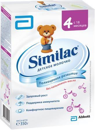 Similac (Abbott) 4 (с 18 месяцев) 350 г  — 279р. --------------- Детское молочко Similac 4 с 18 мес. 350 г. Сухой молочный напиток для детей раннего возраста без пальмового масла. Для полноценного развития малыша до его третьего дня рождения. Содержит пребиотики, способствующие формированию мягкого стула. Без пальмового масла - нежно воздействует на кишечник, способствует формированию мягкого стула и более высокому усвоению кальция. Напиток специально разработан для хорошего усвоения. Смесь…