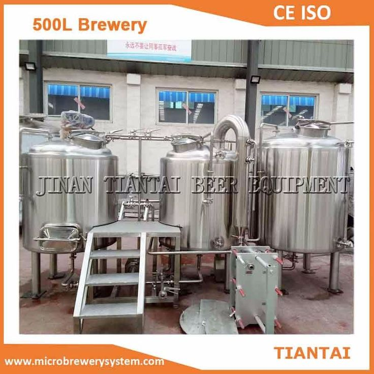 500L electric three vessel used brewery equipment for sale