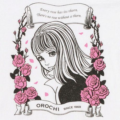 Orochi by KAZUO UMEZU. (1969)