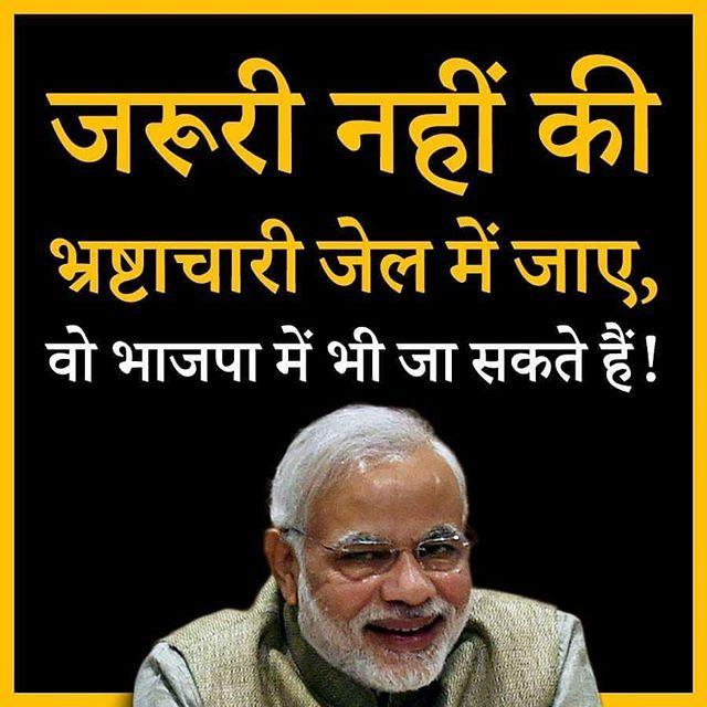 Na Khud Khaunga Na Khaane Doonga Bus Apnaunga Some Funny Jokes Political Jokes Funny Insults