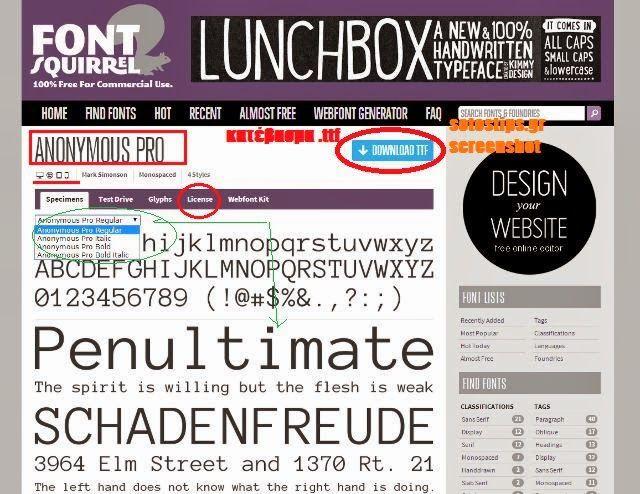 Δωρεάν γραμματοσειρές ελληνικές και μη έτοιμες για κατέβασμα - free #fonts