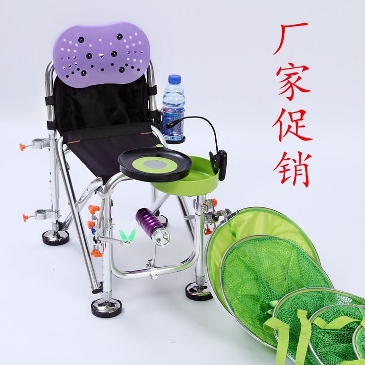 Aluminum Alloy folding fishing chair full magnetic bait fishing stool multifunctional fishing chair fishing chair free shipping worldwide