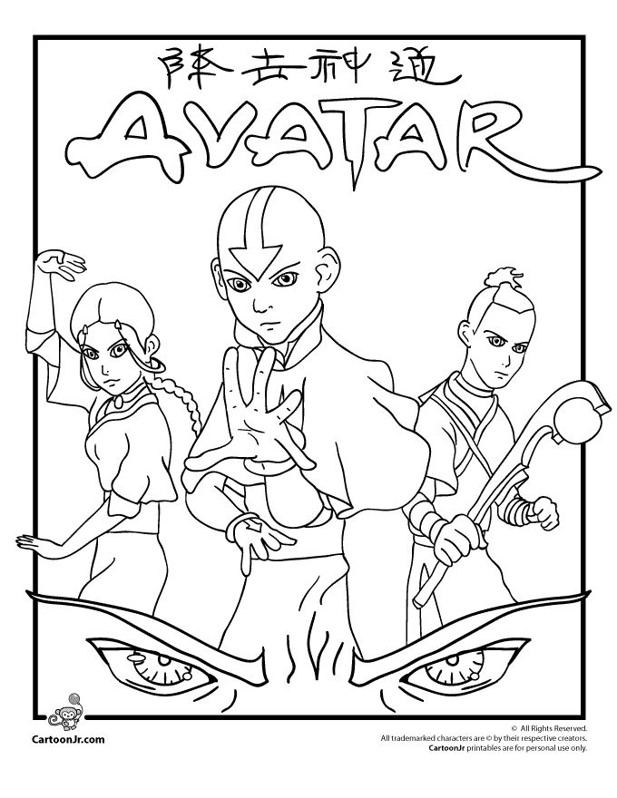 93 best images about jordan on pinterest clash of clans for Avatar coloring pages