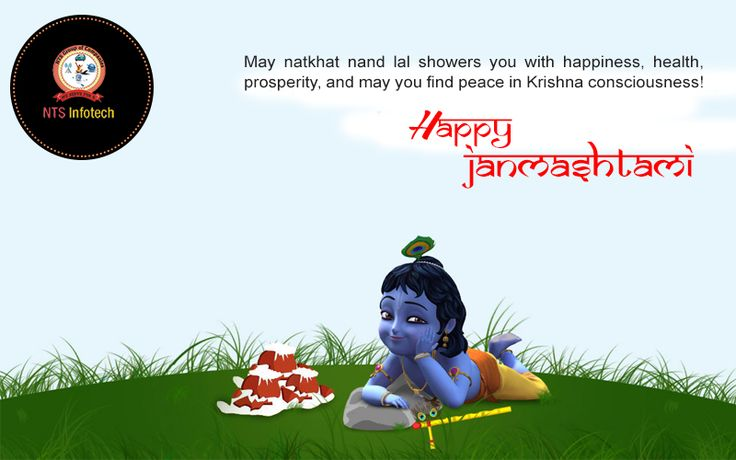May natkhat nand lal showers you with happiness , health, properity , & may you find peace in Krishna consciousness. Please visit us-  www.ntsinfotechindia.com