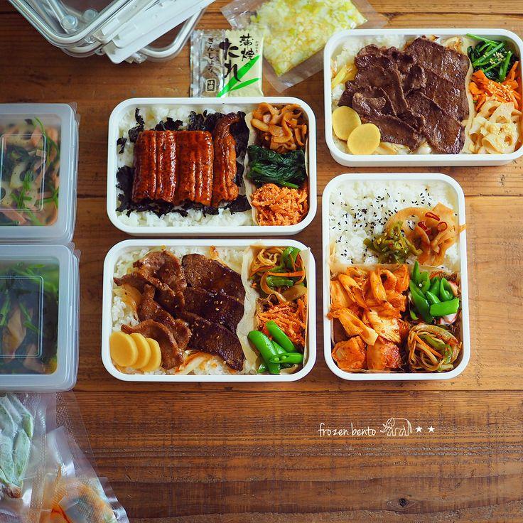 2026 best images about Yumyum! Bento! on Pinterest   Sushi, Bento and Japanese bento box