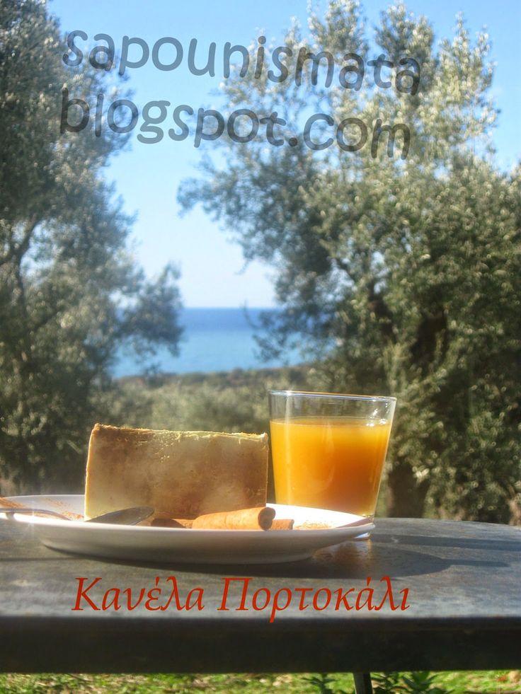 sapounismata : Πορτοκάλια που έγιναν σαπούνι