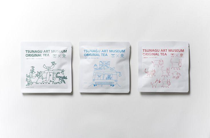 オリジナルラベルティーのデザイン|Tsunagu Art Museum Original Tea. PD