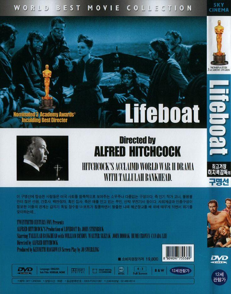 Lifeboat (1944) - Sky Cinema (South Korea, 2003) - The Alfred ...