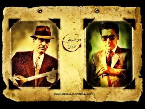 آواز و تصنیف خوانی حسین تهرانی همراه با سه تار ابوالحسن صبا